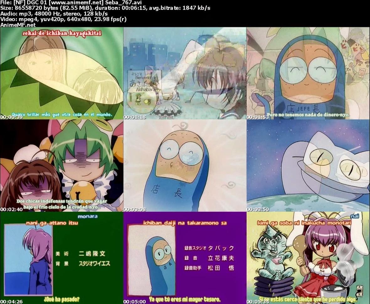 animewatchoffline u2013 descarga y mira tu anime en local anime manga